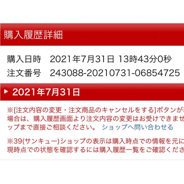 KATOJI(カトージ)のKATOJI カトージプレイヤードNewYork・Baby     キッズ/ベビー/マタニティの寝具/家具(ベビーベッド)の商品写真