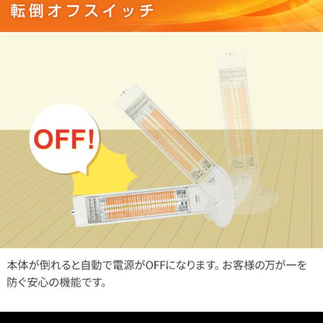 山善(ヤマゼン)のYAMAZEN DCT-J063(W) カーボンヒーター 電気 山善 遠赤外線 スマホ/家電/カメラの冷暖房/空調(電気ヒーター)の商品写真