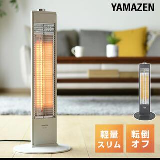 山善 - YAMAZEN DCT-J063(W) カーボンヒーター 電気 山善 遠赤外線