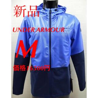 アンダーアーマー(UNDER ARMOUR)の格安 新品 アンダーアーマー メンズ スポーツウェア スウェットジップアップ(ナイロンジャケット)