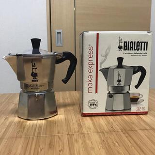 カリタ(CARITA)のbialetti moka express ビアレッティ 3 cups(エスプレッソマシン)