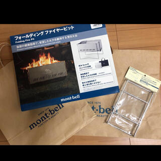 mont bell - 新品未使用 フォールディングファイヤーピット クッカースタンド 五徳つき