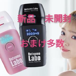 ドクターシーラボ(Dr.Ci Labo)のDL001 脱毛ラボ ホームエディション おまけ付き(脱毛/除毛剤)