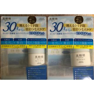 コーセー(KOSE)の黒糖精 デイケアジェルUV ミニサイズ 27g 2個(オールインワン化粧品)