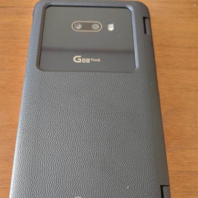 LG Electronics(エルジーエレクトロニクス)のSoftbank LG G8x ThinQ Dualscreen スマホ/家電/カメラのスマートフォン/携帯電話(スマートフォン本体)の商品写真