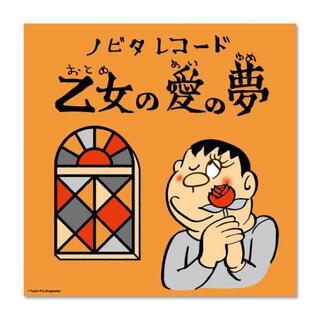 メディコムトイ(MEDICOM TOY)の「乙女の愛の夢」シルクスクリーンポスター(印刷物)