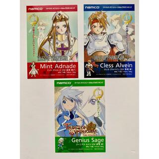 バンダイナムコエンターテインメント(BANDAI NAMCO Entertainment)のテイルズオブシリーズ カードセット 3枚(カード)