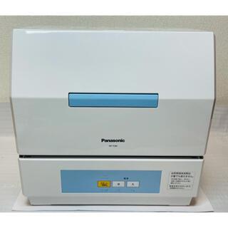 Panasonic - Panasonic NP-TCB4-W 2020年製
