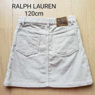POLO RALPH LAUREN - 【5%off】ラルフローレン コーデュロイスカート120cm
