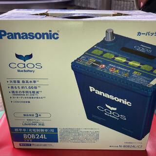 パナソニック(Panasonic)のPanasonic 国産車バッテリー カオス N-80B24L/C7(メンテナンス用品)