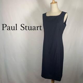 Paul Stuart - ポール スチュアート ノースリーブ Iライン ワンピース ストライプ ロング