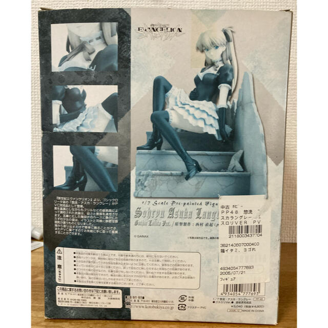 KOTOBUKIYA(コトブキヤ)の限定品 エヴァンゲリオン アスカ ゴスロリ 惣流アスカラングレー エンタメ/ホビーのフィギュア(アニメ/ゲーム)の商品写真
