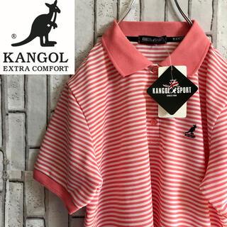 カンゴール(KANGOL)のカンゴールスポーツ KANGOL SPORT  ポロシャツ タグ付き 未使用?(ポロシャツ)