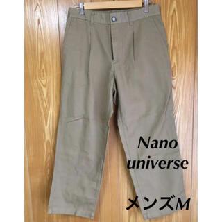 ナノユニバース(nano・universe)の新品未使用! ナノユニバース カーゴパンツ チノパン メンズ M ベージュ(チノパン)