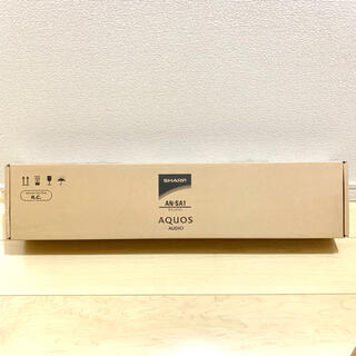アクオス(AQUOS)の【新品】 SHARP AQUOS サウンドバー AN-SA1(スピーカー)