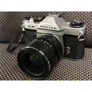 ペンタックス(PENTAX)の1334o フィルムカメラ入門! PENTAX K-M レンズ付き!(フィルムカメラ)