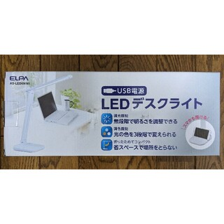 エルパ(ELPA)のELPA LEDデスクライト AS-LED09(W) ホワイト(テーブルスタンド)
