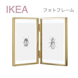 イケア(IKEA)の【新品】IKEA イケア フォトフレーム 写真立て ゴールドカラー(レルボダ)(フォトフレーム)