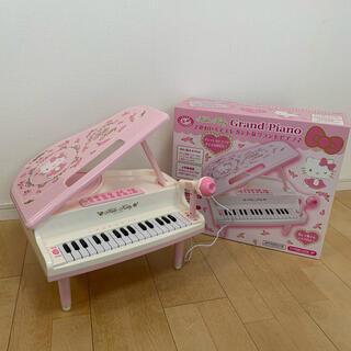 ハローキティ(ハローキティ)のキティ☆ピアノ(知育玩具)