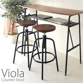 カウンタースツール Viola(ヴィオラ)(ハイバックチェア)