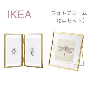 イケア(IKEA)の【新品】IKEA イケア フォトフレーム 写真立て 2点セットB(レルボダ) (フォトフレーム)
