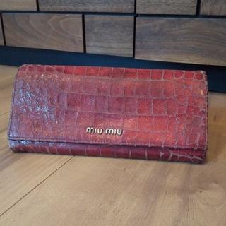 ミュウミュウ(miumiu)の超特価❗️miumiu 長財布(ポーチ)