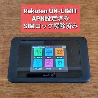 ☆SIMロック解除済み☆ Pocket WiFi 603HW ブラック(その他)