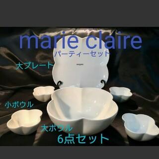マリクレール(Marie Claire)の【marie claire】マリ・クレール6点セット 大プレート+大ボウル+小鉢(食器)