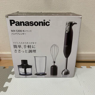 パナソニック(Panasonic)のPanasonic ハンドブレンダー MX-S300-K (ジューサー/ミキサー)
