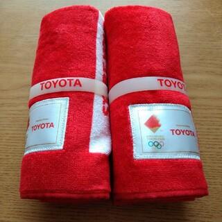 ラ様専用【未使用】〈2本セット〉TOYOTA オリンピック2020記念タオル(ノベルティグッズ)