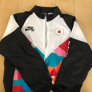 ナイキ(NIKE)のNike SB Parra Japan Kit Men's Track (ナイロンジャケット)