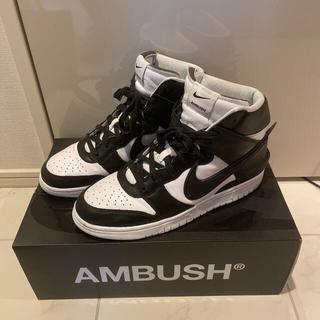 アンブッシュ(AMBUSH)のNIKE 1 ナイキ dunk hi amubush 28cm (スニーカー)
