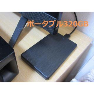 Buffalo - 外付けハードディスク 320GB/新品ケース/外付けHDD/USB3.0