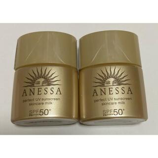 ANESSA - アネッサ パーフェクトUV スキンケアミルク 2個セット