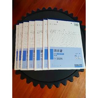 コクヨ(コクヨ)の【新品未使用】コクヨ 請求書 ウ-302N 7冊(オフィス用品一般)