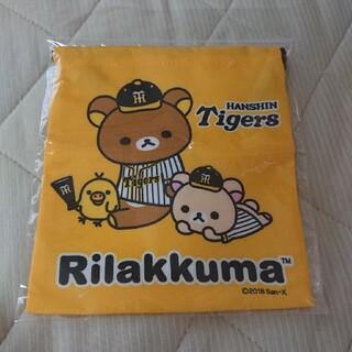 サンエックス(サンエックス)のリラックマ 阪神タイガース巾着(その他)