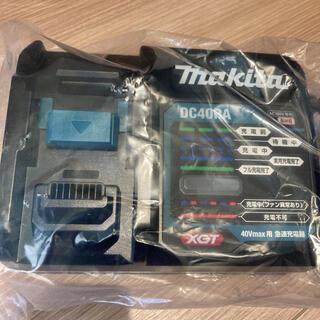 マキタ(Makita)のマキタ40v 急速充電器 DC40RA(バッテリー/充電器)