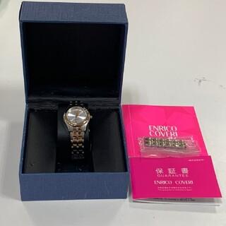 エンリココベリ(ENRICO COVERI)のENRICOCOVERI  レディース腕時計(腕時計)