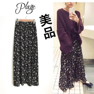 プラージュ(Plage)の完売 Plage ヴィンテージデシンギャザースカート花柄プラージュ ワンピース(ロングスカート)