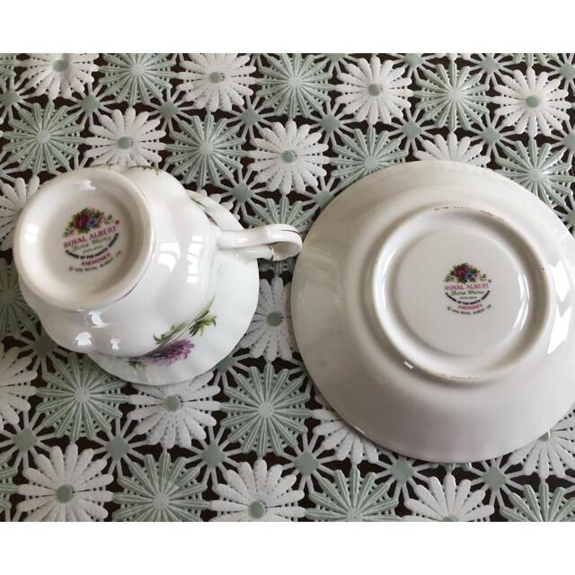 ROYAL ALBERT(ロイヤルアルバート)のロイヤルアルバート   3月のカップ&ソーサー インテリア/住まい/日用品のキッチン/食器(グラス/カップ)の商品写真