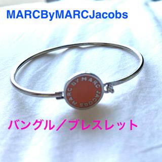 マークバイマークジェイコブス(MARC BY MARC JACOBS)のバングル ブレスレット マークバイマークジェイコブス(ブレスレット/バングル)