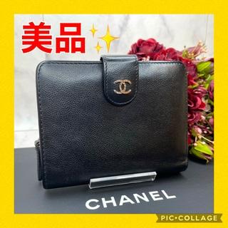 シャネル(CHANEL)の【美品☆】希少品 シャネル 折り財布 黒 コンパクト レザー(折り財布)