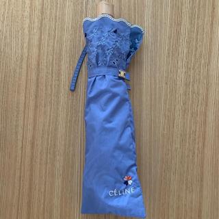 celine - セリーヌ☆折り畳み日傘※晴雨兼用