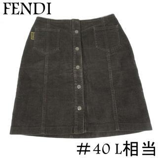 フェンディ(FENDI)のフェンディ#40 L相当 コーデュロイ 膝丈 スカート ブラック系(ミニスカート)