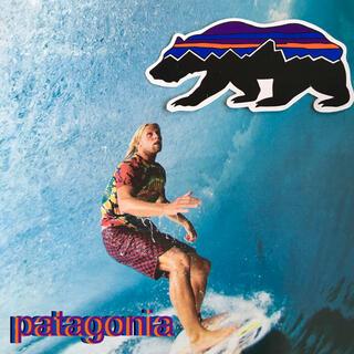 パタゴニア(patagonia)のpatagoniaパタゴニア限定激レア型抜きbearステッカー(サーフィン)