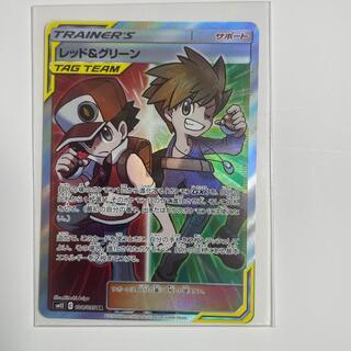 ポケモン(ポケモン)のポケモンカード レッド&グリーン SR(シングルカード)