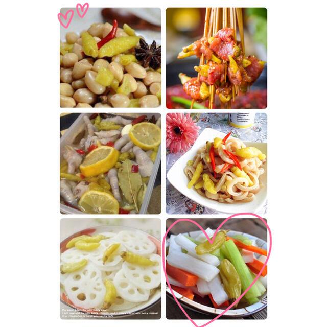 塩漬け唐辛子 小米辣 泡椒 280g 食品/飲料/酒の加工食品(漬物)の商品写真