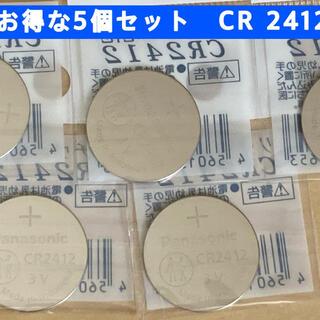 パナソニック(Panasonic)のPanasonic CR2412 リチウム電池 5個(車内アクセサリ)