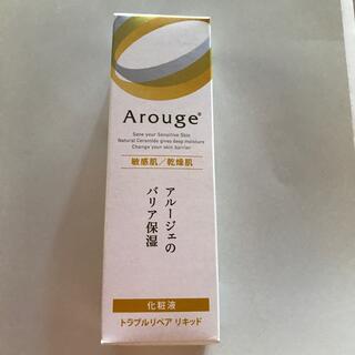 アルージェ(Arouge)のアルージェトラブルリペアリキッド35ml(化粧水/ローション)