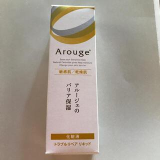 アルージェ(Arouge)のアルージェトラブルリペアリキッド35ml(美容液)